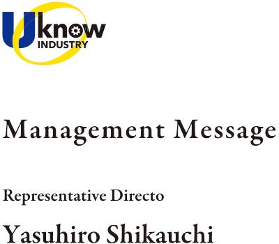 Management Message