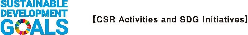【CSR Activities and SDG Initiatives】