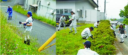 毎月末の一斉清掃・草刈り
