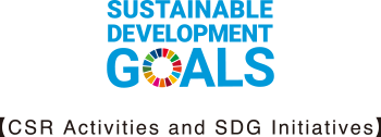 【CSR Activities and SDG Initiatives】