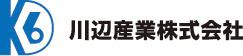 川辺産業株式会社